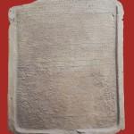 """Tabula Capuana"", Staatliche Museen, Berlin"