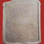 Tabula Capuana, Staatliche Museen, Berlin